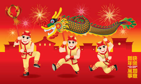 Men performing traditional Chinese dragon dance. With different posts and colors. Caption: wishing you a happy Chinese New Year and everything go fine. Ilustração