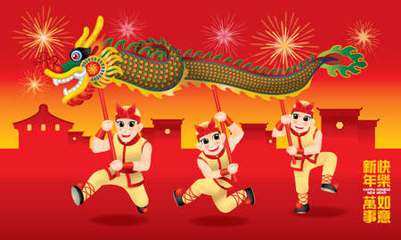 Men performing traditional Chinese dragon dance. With different posts and colors. Caption: wishing you a happy Chinese New Year and everything go fine. Illustration