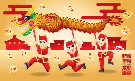 Men performing traditional Chinese dragon dance. With different posts and colors. Caption: wishing you a happy Chinese New Year and everything go fine. Ilustrace