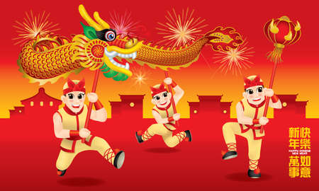 Men performing traditional Chinese dragon dance. With different posts and colors. Caption: wishing you a happy Chinese New Year and everything go fine.