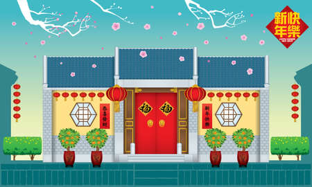A traditional Chinese style house. Day scene with peach tree. Caption: get wealthy (left), happy Chinese New Year (right and top), prosperity (center). Illustration