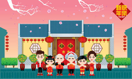 Orientalische Familie feiert Neujahr mit einem Haus im traditionellen chinesischen Stil. Tagesszene mit Pfirsichbaum. Bildunterschrift: Wohlstand (Mitte), Frohes chinesisches Neujahr (oben). Vektorgrafik
