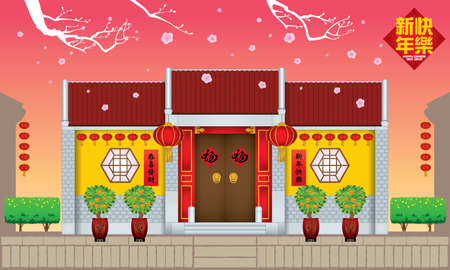 A traditional Chinese style house. Day scene with peach tree. Caption: get wealthy (left), happy Chinese New Year (right and top), prosperity (center). Ilustrace