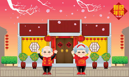 Oriental family celebrating new year, with a traditional Chinese style house. Day scene with peach tree. Caption: prosperity (center), happy Chinese New Year (top). Ilustrace