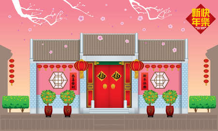 A traditional Chinese style house. Day scene with peach tree. Caption: get wealthy (left), happy Chinese New Year (right and top), prosperity (center). Stock Vector - 126397301