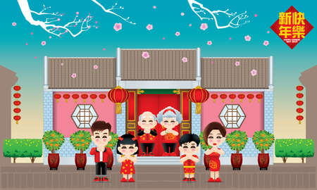 Oriental family celebrating new year, with a traditional Chinese style house. Day scene with peach tree. Caption:  happy Chinese New Year (top).