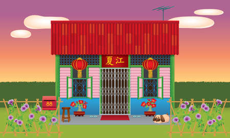 Traditional Chinese style house, often seen in Malaysias new village. Various types and colours. Caption: the places where the owners origin. Иллюстрация