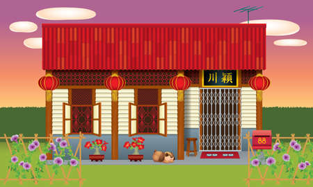 Traditional Chinese style house, often seen in Malaysia's new village. Various types and colours. Caption: the places where the owner's origin.  イラスト・ベクター素材