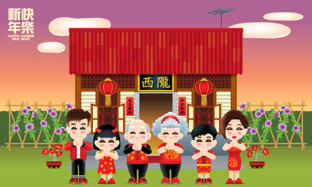 Happy Chinese family and their warm traditional house. Various types and colours. Caption: (top) Happy Chinese New Year, (signature) the places where the owner's origin, (red couplets) Chinese new year greetings. Stock Vector - 127955469