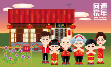 Happy Chinese family and their warm traditional house. Various types and colours. Caption: (top) going home for Chinese New Year, (signature) the places where the owner's origin, (red couplets) Chinese new year greetings. Stock Vector - 127955504