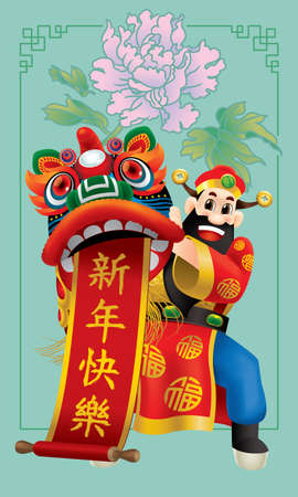 Chinese wealthy god with a Chinese lion, red couplet and peony flower background. Caption: happy Chinese New Year. Image specially designed for Chinese New Year.