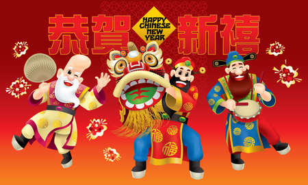 Three cute Chinese gods (represent long life, wealthy and career) are performing traditional lion dance. With different posts and colour. Caption: happy Chinese New Year. Image specially designed for Chinese New Year.