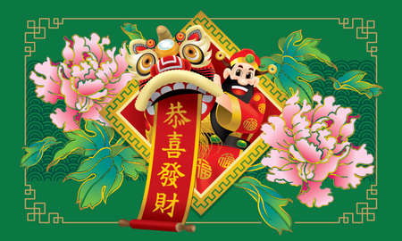 Chinese wealthy god with a Chinese lion, red couplet and peony flower background. Caption: get wealthy. Image specially designed for Chinese New Year. Illustration