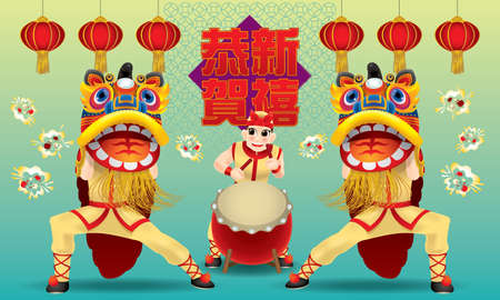 Happy men performing traditional Chinese lion dance. With different colors and background. Caption: happy Chinese New Year.