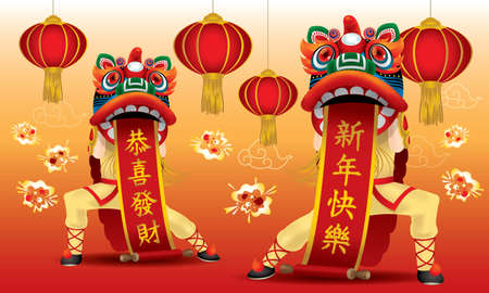 A pair of Chinese lions with red couplets. With different colors and background. Caption: (Left) Gong Xi Fa Cai, (Right) happy Chinese New Year.