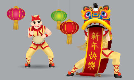 Happy men performing traditional Chinese lion dance. Isolated. With different colors. Caption: happy Chinese New Year.