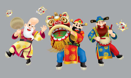 Three cute Chinese gods (represent long life, wealthy and career) performing traditional Chinese lion dance. Isolated. With different colors.
