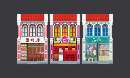 Colorful and historical colonial style double storey shophouse. Isolated. Caption: traditional herbal shop (left). Çizim