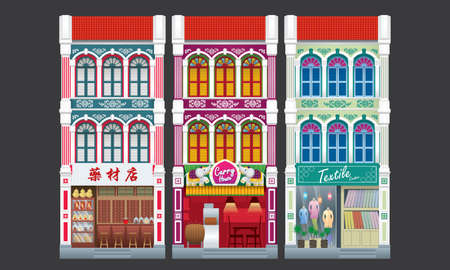 Colorful and historical colonial style three storey shophouse. Isolated. Caption: traditional herbal shop (left).