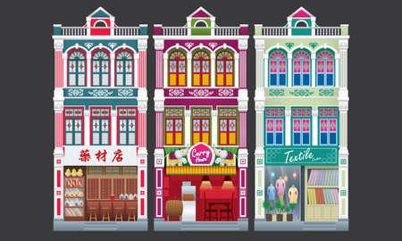 Buntes und historisches dreistöckiges Ladenhaus im Kolonialstil. Isoliert. Bildunterschrift: Traditioneller Kräuterladen (links). Vektorgrafik