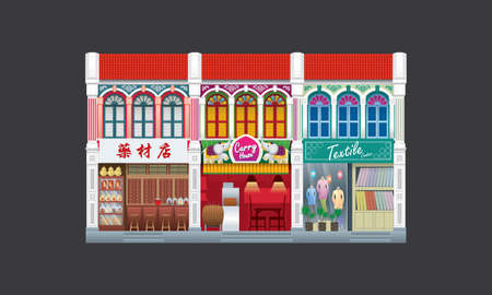 Colorful and historical colonial style double storey shophouse. Linked. Caption: traditional herbal shop (left).
