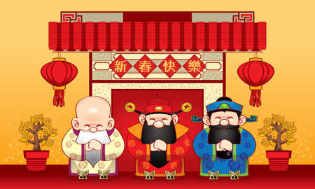 Three cute Chinese gods with a traditional Chinese style entrance. Caption: wishing you a happy Chinese New Year.