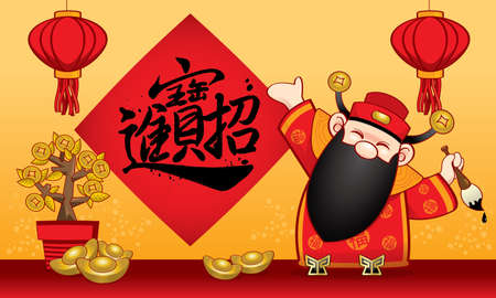 Chinese wealth god and a background with Chinese elements. Caption: 'bring in the lucky fortune'. Ilustração