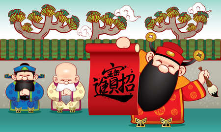 Three cute Chinese gods with a traditional Chinese style wall. Caption: bring in the lucky fortune.