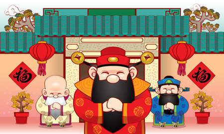 Three cute Chinese gods with a traditional Chinese style entrance. Caption: good luck.