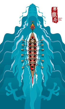 Draufsicht auf ein Drachenruderboot und einen riesigen Drachen, der unter dem Wasser versteckt ist. Chinesische Bildunterschrift: Drachenbootrennen. Vektorgrafik