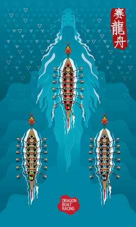 Top view of a rowing dragon boat, and a huge dragon hidden beneath the water. Chinese caption: Dragon Boat Racing.