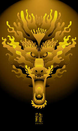 Vector of a Chinese style dragons head. With splashing effect. Caption: dragon. Çizim