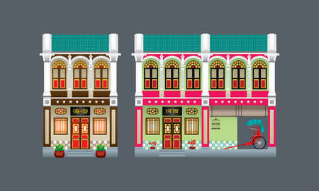 Double storey colorful and historical colonial style shop house. Isolated. Signboard's caption: the places where the owner's origin.