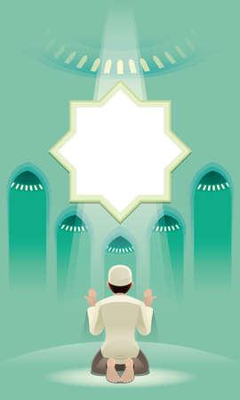 A devout Muslim praying in a holy mosque. Çizim