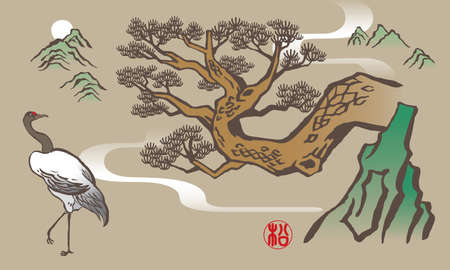 Elegant Chinese ink brush style pine tree drawing. Vector.  The Chinese word stamp means pine tree. Vectores