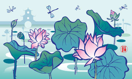 Elegant Chinese ink brush style lotus drawing. Vector. The Chinese word stamp means lotus.