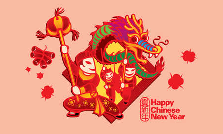 A group of people performing traditional Chinese dragon dance. Artwork presented with paper cutting style. Chinese caption means happy Chinese New Year. Ilustração