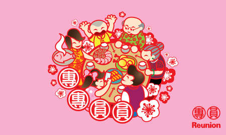 An oriental family enjoying their reunion dinner. Artwork presented with traditional paper cutting style. Chinese caption means family reunion dinner. Ilustração