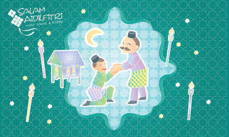 A Muslim youngster is greeting to a senior, with Malay motif and elements. Caption: happy Hari Raya. Vector.