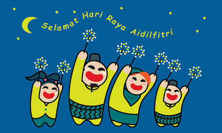 A happy Muslim family playing fireworks together. Vector. Caption: happy Hari Raya.