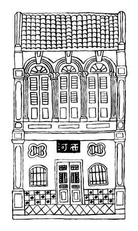 Hand drawn line's double story colonial style shop house. Black outline only. Signboard's caption: the places where the owner's origin.