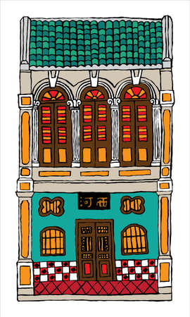 Hand drawn line's double story colonial style shop house. With color applied. Signboard's caption: the places where the owner's origin.