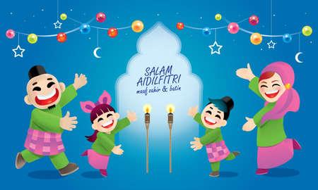A Muslim family celebrating Raya festival. With Raya elements and colorful background. Caption: happy Hari Raya. Vector Illustration