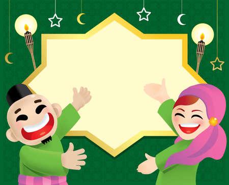 A Muslim couple celebrating Raya festival. With Raya elements and colorful background. Ilustração