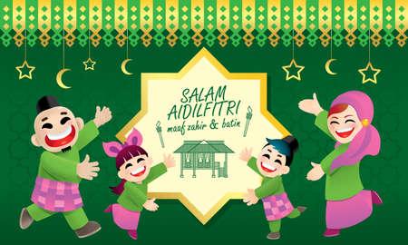 A Muslim family celebrating Raya festival. With Raya elements and colorful background. Caption: happy Hari Raya.