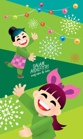 Muslim boy and girl celebrating Raya festival, with colorful background. Caption: happy Hari Raya. Ilustração