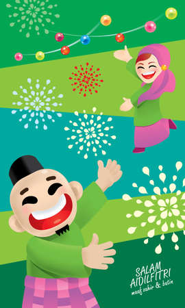 A Muslim couple celebrating Raya festival. With Raya elements and colorful background. Caption: happy Hari Raya. Ilustração