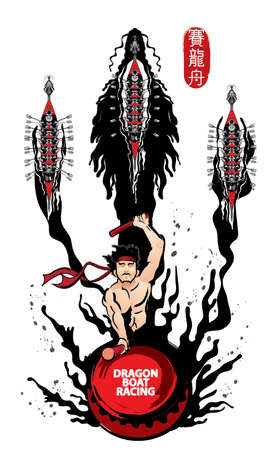 Vector of dragon boat racing, a muscular man hitting a drum. Ink splash effect makes it looks more powerful, full energy and spirit! The Chinese word means dragon  boat racing. Ilustração