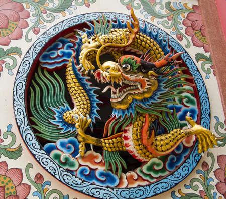 dragon windows in the thai temple photo