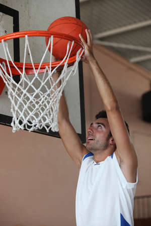 basketball team: Slam dunk